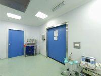 Fotoselli-Ameliyathane-Kapisi (21)