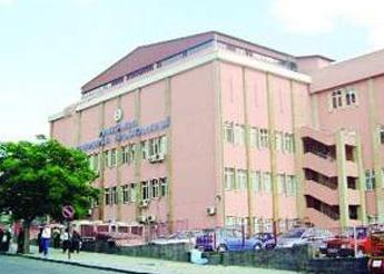 Ankara Numune Eğitim Ve Araştırma Hastanesi Monador